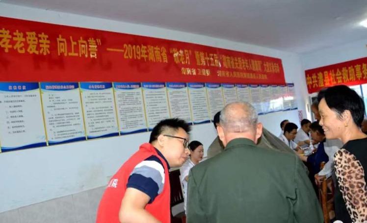 澧县人民医院:关爱老人 守护健康