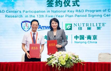 """国家十三五计划与安利公司合作""""中国医药现代化研究"""""""
