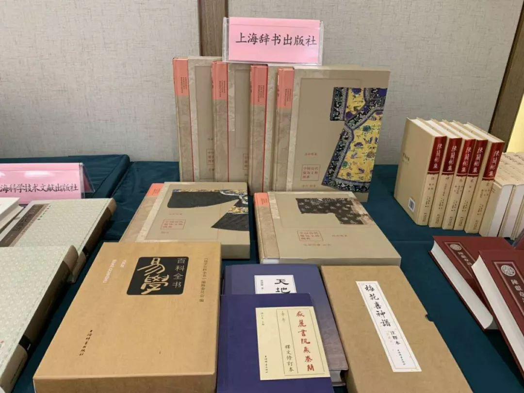 上海古籍出版社7种图书荣获全国古籍出版社年度百佳图书(2018)图片