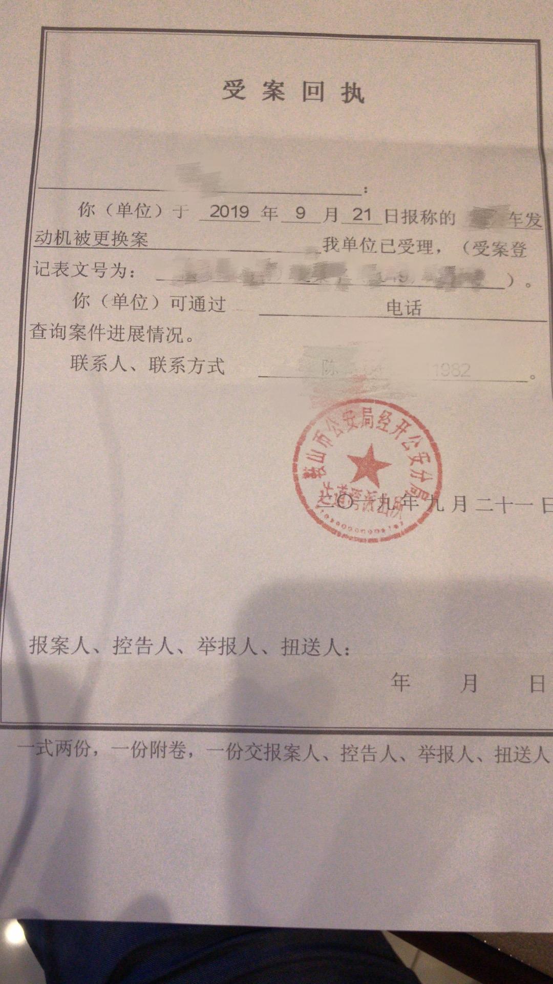 """鞍山奥迪车主卖车发明""""发动机被换"""":4S店否定,警方参与"""