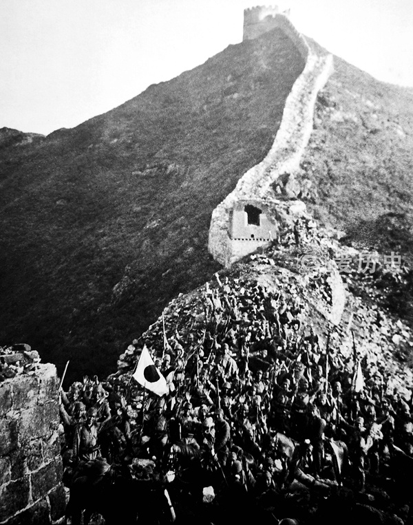 日本随军记者镜头下的南口长城抗战汤恩伯的第13军血战八天八夜
