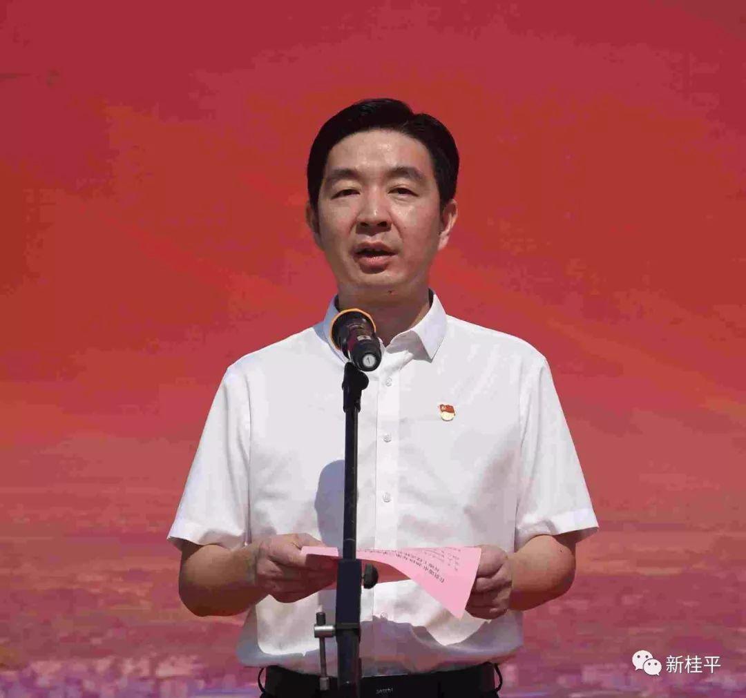 桂平市2020年三季度经济总量_2021年桂平市陆燕玲