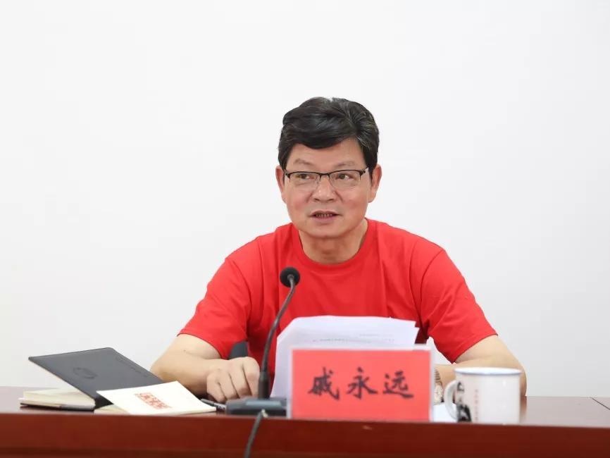 """民革丽水市委会举行""""不忘合作初心,继续携手前进""""主题教育推进会"""