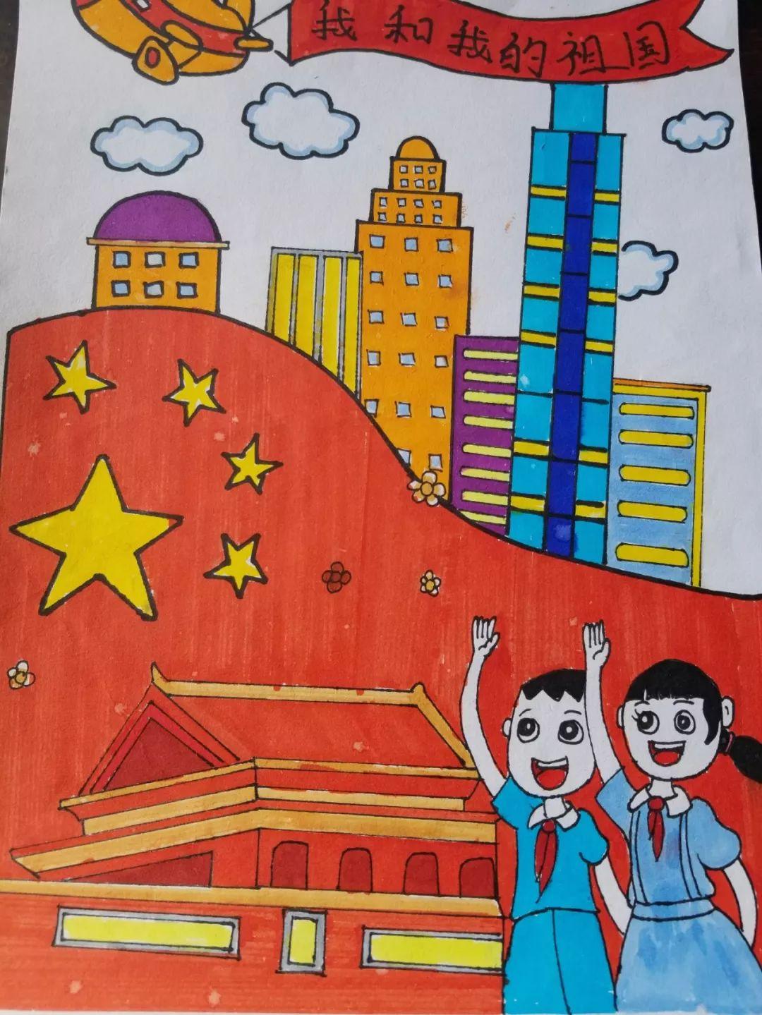 我和我的祖国绘画美术