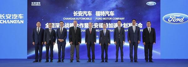 长安、福特全面发力中国:3年投放18款新车重回巅峰