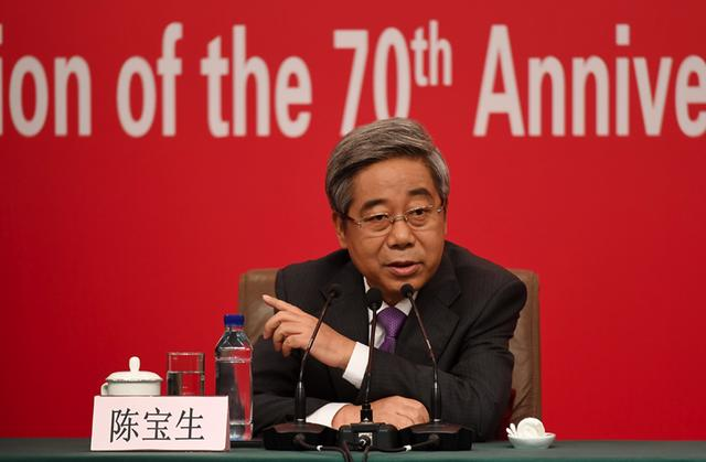 陈宝生:我国现在教育总体水平已经跃居世界中上行列