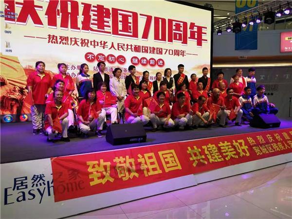 吉林长春宽城区残疾人艺术团下社区巡演爱国节目