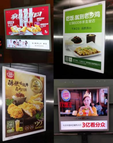 餐饮行业竞争进入下半场,分众传媒助力品牌抢占心智