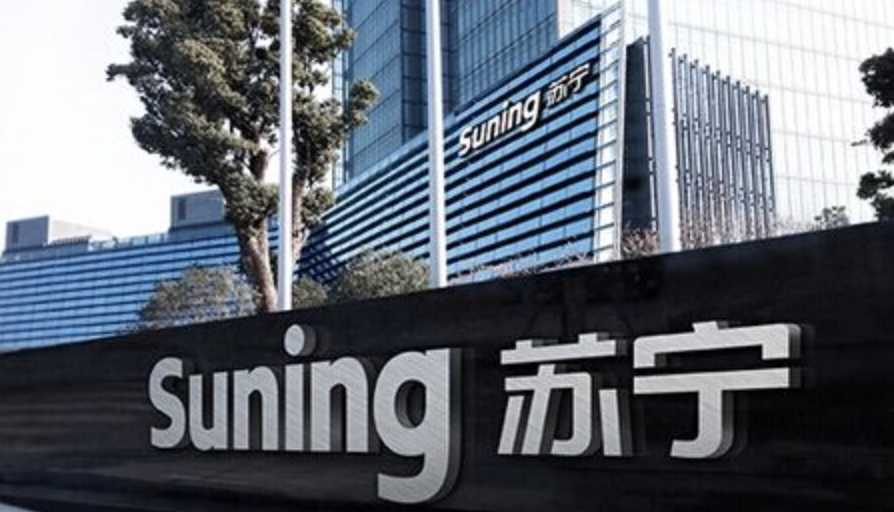 苏宁金服募资百亿完成,苏宁易购预计获投资收益158亿元
