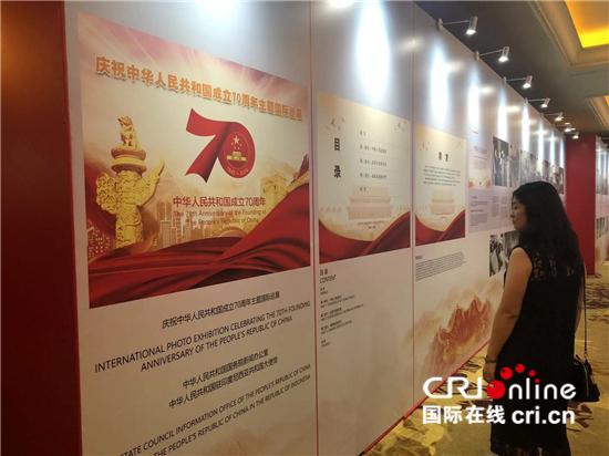 中国驻印尼使馆、驻东盟使团举办国庆70周年招待会-国际在线