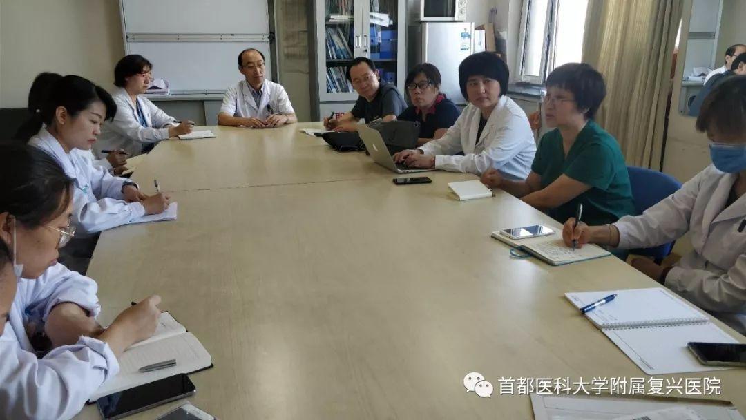 内科教研室召开新学期教学工作会议