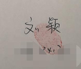 """武汉市东湖高新区管委会市场监管局法律""""新套路"""""""