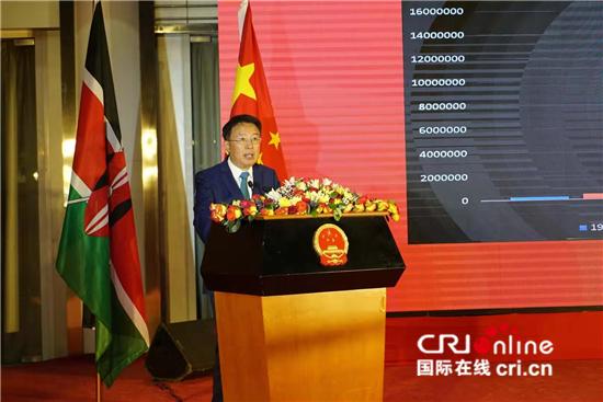 中国驻肯尼亚大使馆举办国庆70周年招待会-国际在线