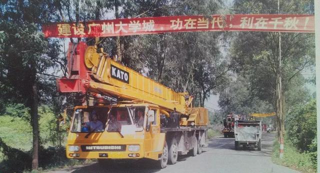 中國大學城荒野指數排行榜