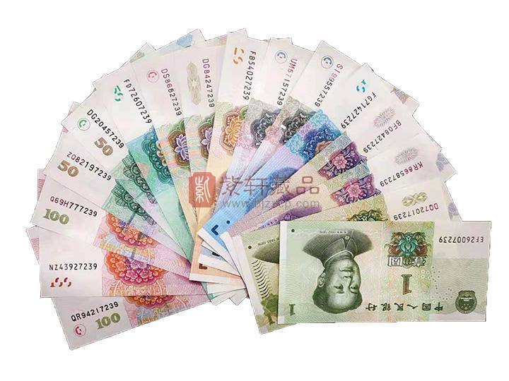 第五套人民币补号大全(最新更新)