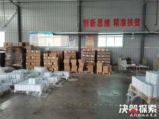 内乡县马山口镇:龙头企业促发展 助推脱贫促增收