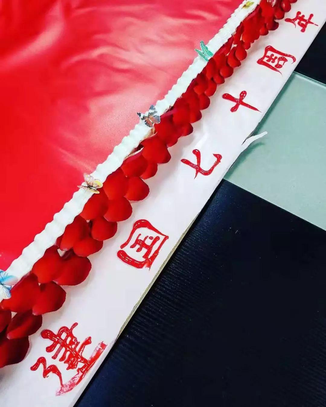 五星红旗手机壁纸高清