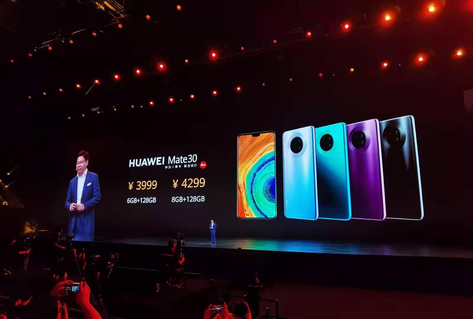 华为Mate30供应链国产化领先的5G技术等策略能否让华为走出制裁阴影