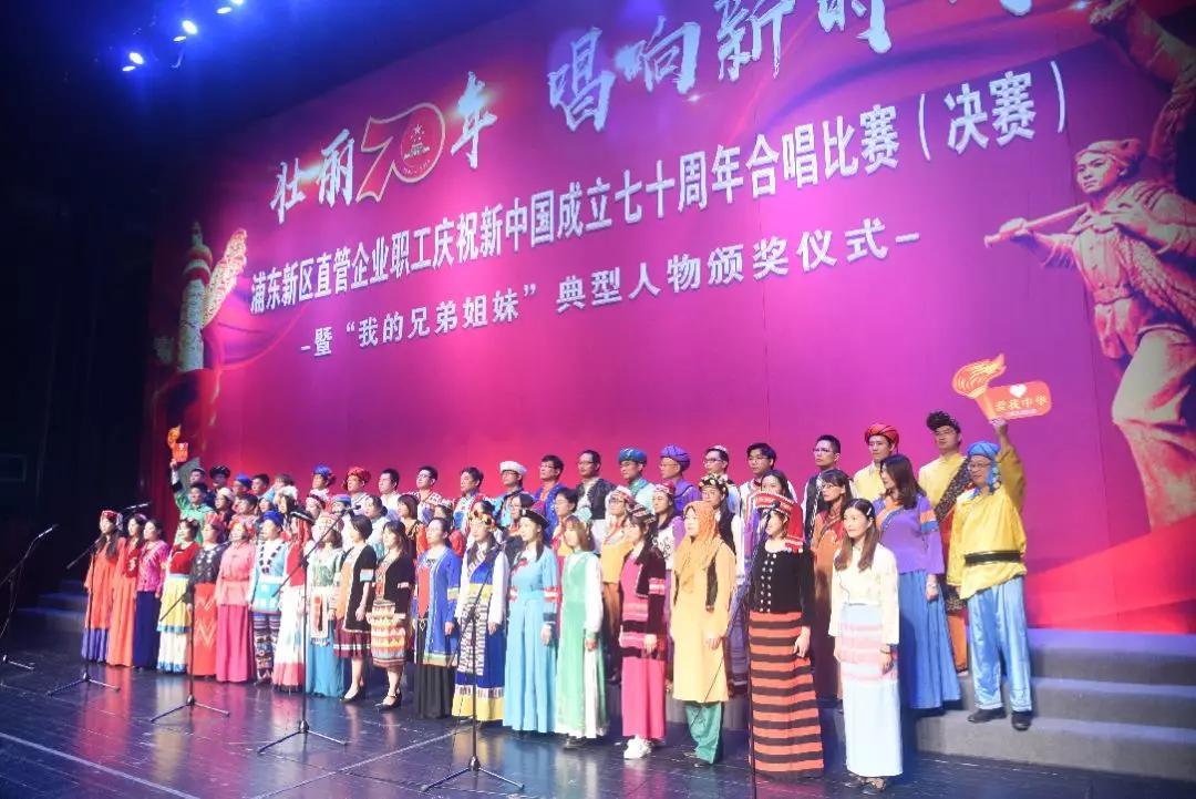 天安财险合唱团荣获浦东新区直管企业职工庆祝新中国成立70周年合唱比赛(决赛)一等奖插图(6)