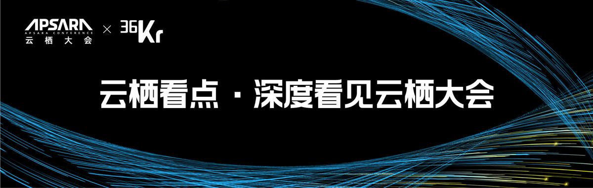 阿里云飛天·智能主論壇的技術發布-夢之網科技
