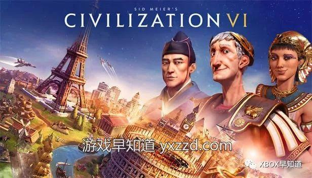 XboxOne《文明6》现已开放预购11月22日发售