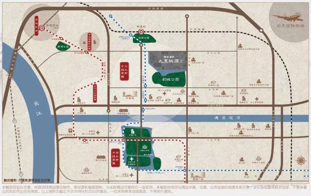 桃源县东城区规划图