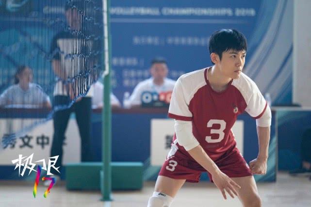 邱虹凯《极限17 扣杀》热播 灵性归结排球少年热血追梦
