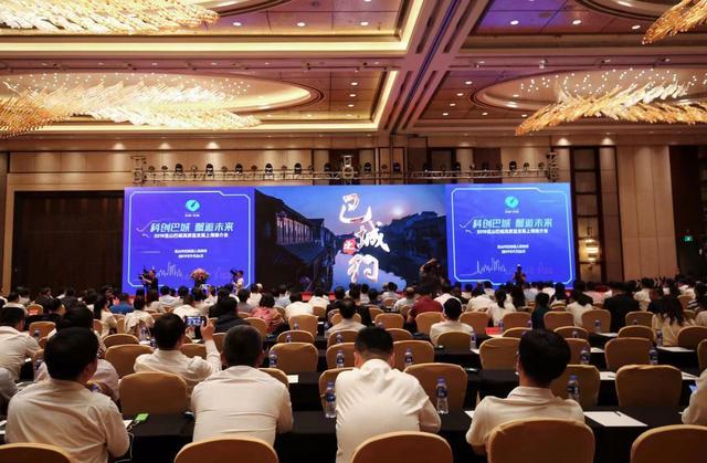 巴城(上海)推介会 打造蟹文化昆曲文化水文化等巴城闪亮名片