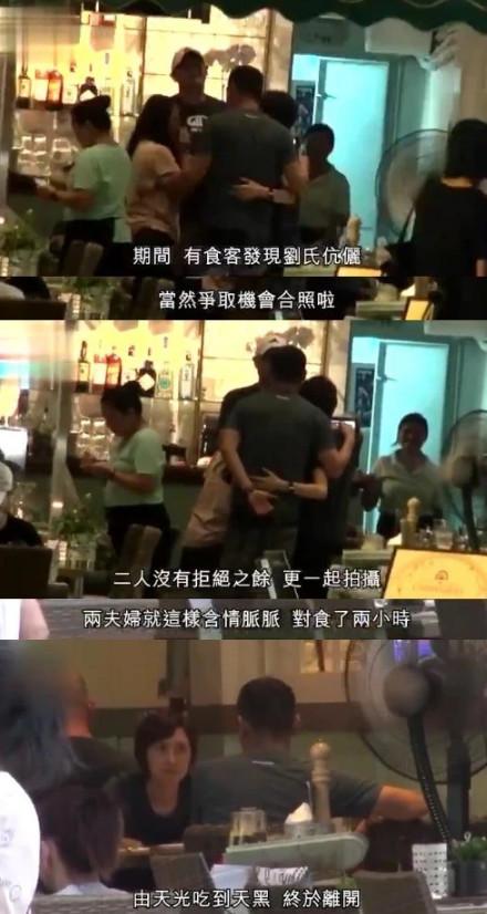 刘青云夫妻现身,52岁郭蔼明明丽如少女,丁克婚姻21年恩爱如初