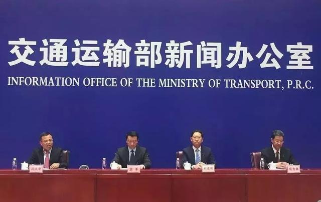 京张高铁、崇礼铁路计划10月初联调联试