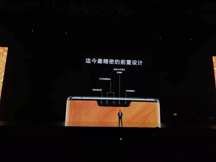 【PW早报】华为正式发布国行版Mate 30系列:售价3999元起