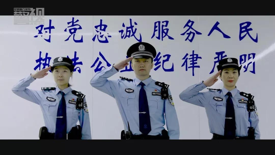 警视15分第二十五期:戴着帽子、口罩和手套出来作案,平易近警街头演出街头切断