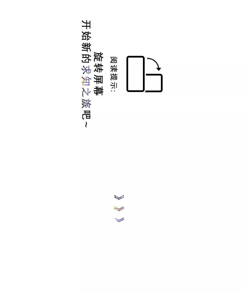 中海物业2018管培生招募计划简章 - 道客巴巴