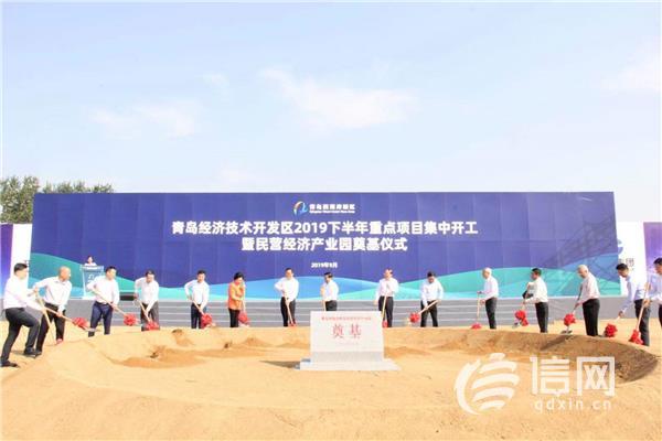 12个重点项目在青岛西海岸新区开工建设