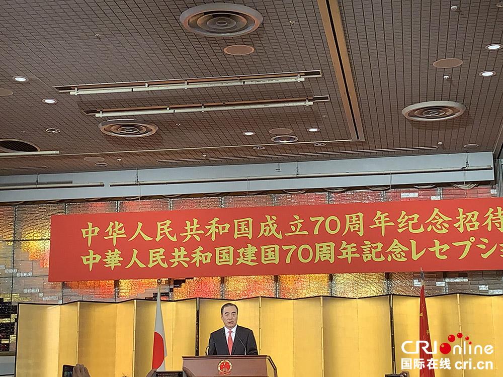 中国驻日本大使馆举行国庆招待会