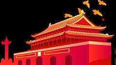 加强综合监管、保证行业安全,庆祝新中国成立70周年