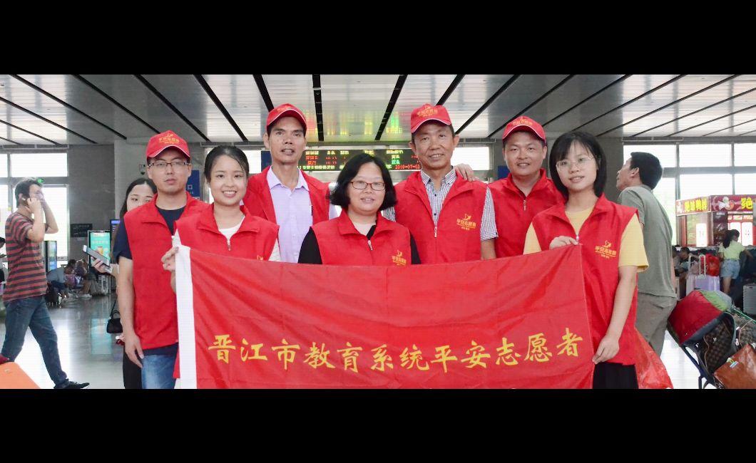 【平安志愿风采展播】弘道志愿 守护平安——晋江市教育系统平安志愿者内坑中学分队