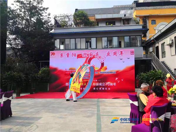 """<b>成都驷马桥街道恒德路社区举行""""系重阳 迎国庆 庆周年""""主题活动</b>"""