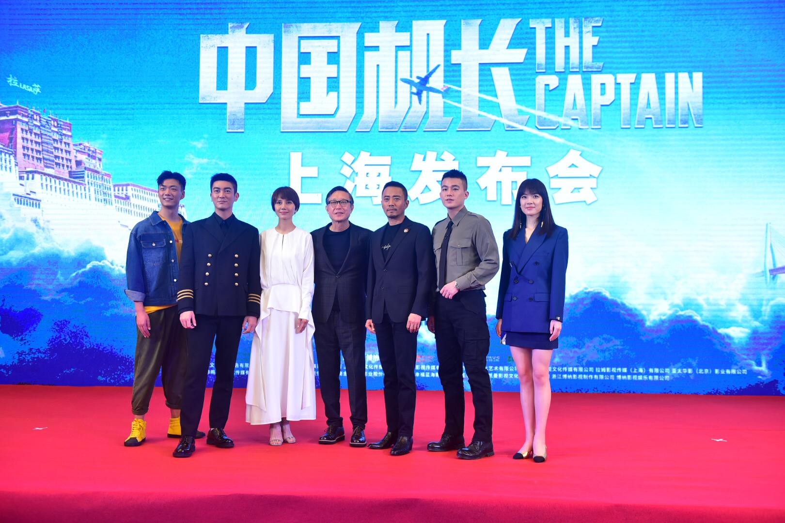《中国机长》张涵予称演英雄机长太难杜江自曝看片时毛骨悚然