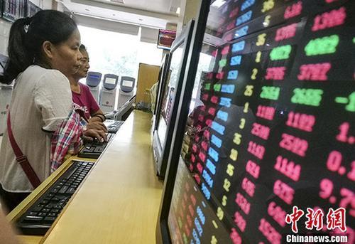 """中国A股迎来""""回购潮"""" 股票回购金额创新高"""