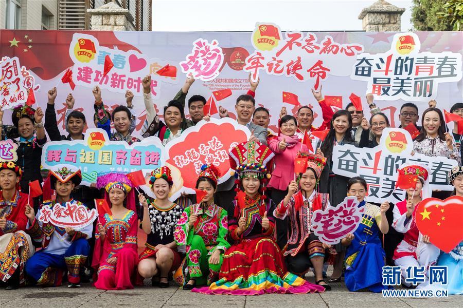 """""""祝福香港·点赞祖国!""""——多地青年庆祝新中国成立70周年"""