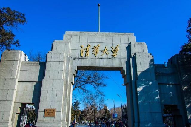 高考录取分数最高的15所大学,浙大才排第8,你的大学排第几?
