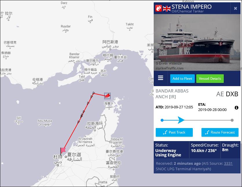 英油轮获释驶离伊朗,已被扣逾两月
