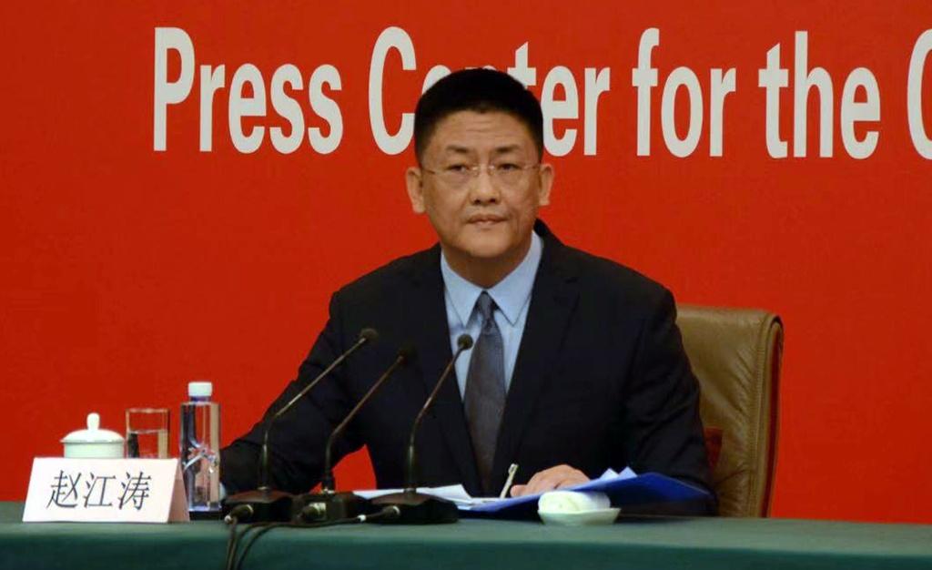 庆祝中华人民共和国成立70周年活动新闻中心第三场新闻发布会发布人赵江涛