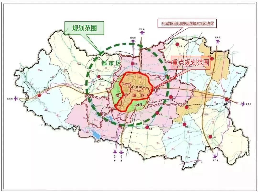 邯郸市肥乡区规划图
