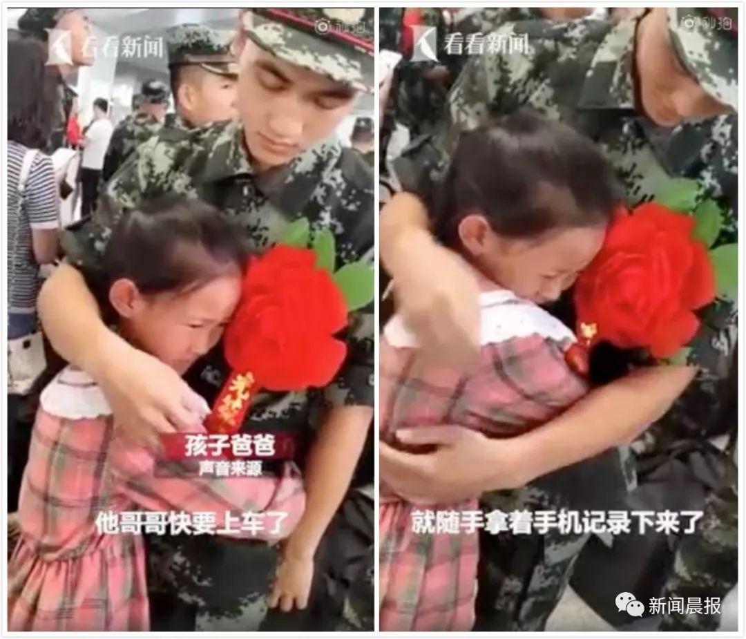 哥哥入伍妹妹不舍,抱着哥哥哭成泪人!
