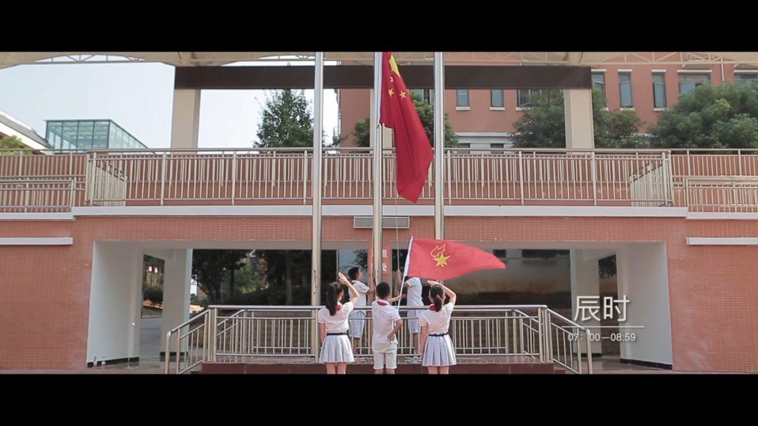 红领巾中国梦 背景图
