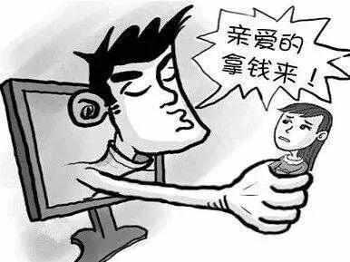 """河北一女子""""网恋""""被骗80余万!骗子身份惊呆警方"""