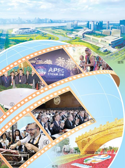 开创新时代中国特点大年夜国交际新局面