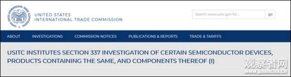 美对半导体产品发起两项337调查,联想、一加等涉案